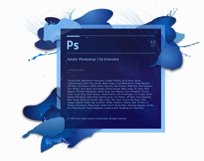Adobe Photoshop CS6 精简破解安装版|PS-第1张图片-分享者 - 优质精品软件、互联网资源分享