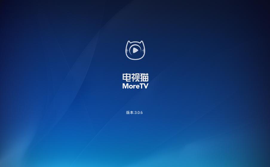 电视猫3.0.6 去升级版|盒子-第1张图片-分享者 - 优质精品软件、互联网资源分享