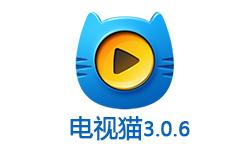 电视猫3.0.6 去升级版|盒子