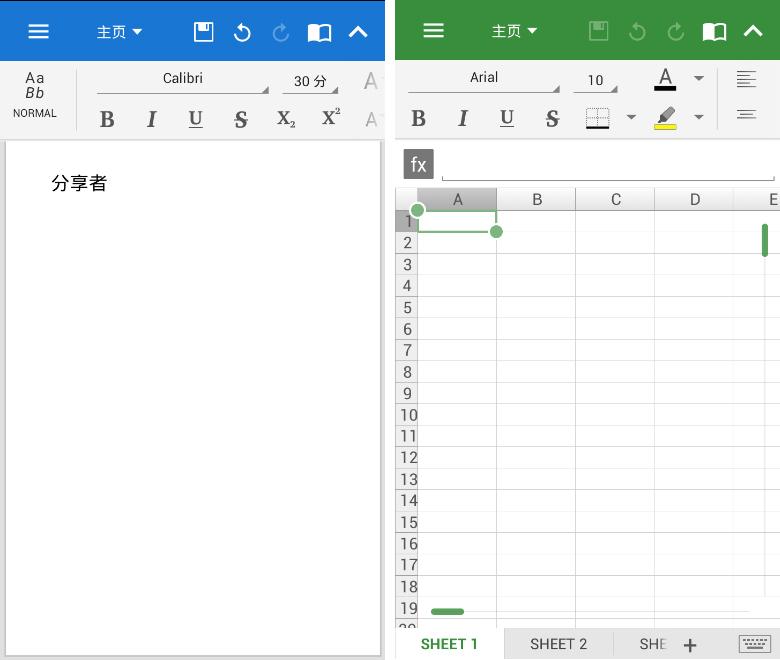 移动办公软件OfficeSuitePremium Pro10.16.27275内购破解插图