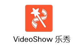 VideoShow乐秀视频编辑器v8.5.1 专业版破解