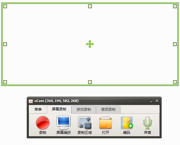 oCam屏幕录像工具 去广告版-第1张图片-分享者 - 优质精品软件、互联网资源分享