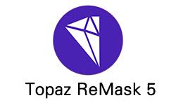 抠图神器Topaz ReMask 5 汉化版(Win/Mac)