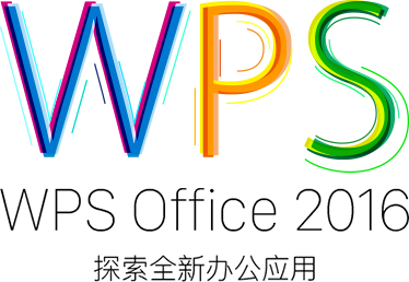 WPS 纯净专业版下载-第1张图片-分享者 - 优质精品软件、互联网资源分享