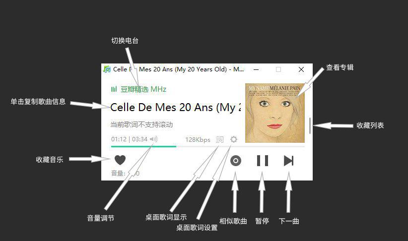 简易小电台|超小体积桌面随机听歌应用-第2张图片-分享者 - 优质精品软件、互联网资源分享