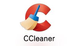 CCleaner5.49 优化清理软件|业界良心