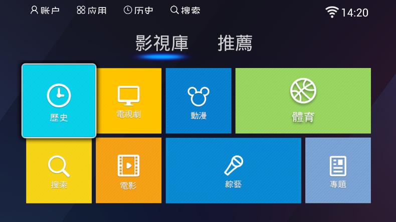 千尋TV盒子 v1.9.8 破解VIP-第1张图片-分享者 - 优质精品软件、互联网资源分享