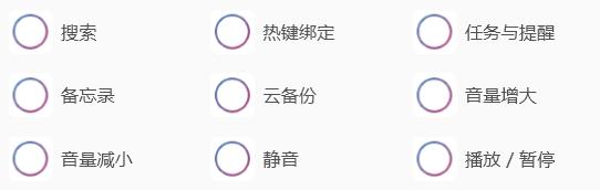 轻量级桌面图标整理软件 Rolan v2.2 中文破解版-第2张图片-分享者 - 优质精品软件、互联网资源分享