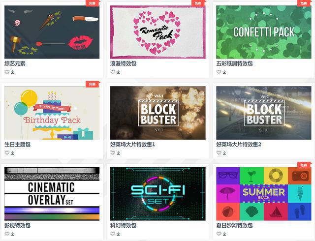 万兴神剪手Wondershare Filmora 9.2.0.34 中文破解版-第2张图片-分享者 - 优质精品软件、互联网资源分享