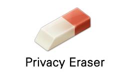 互联网隐私橡皮擦 破解永久专业版