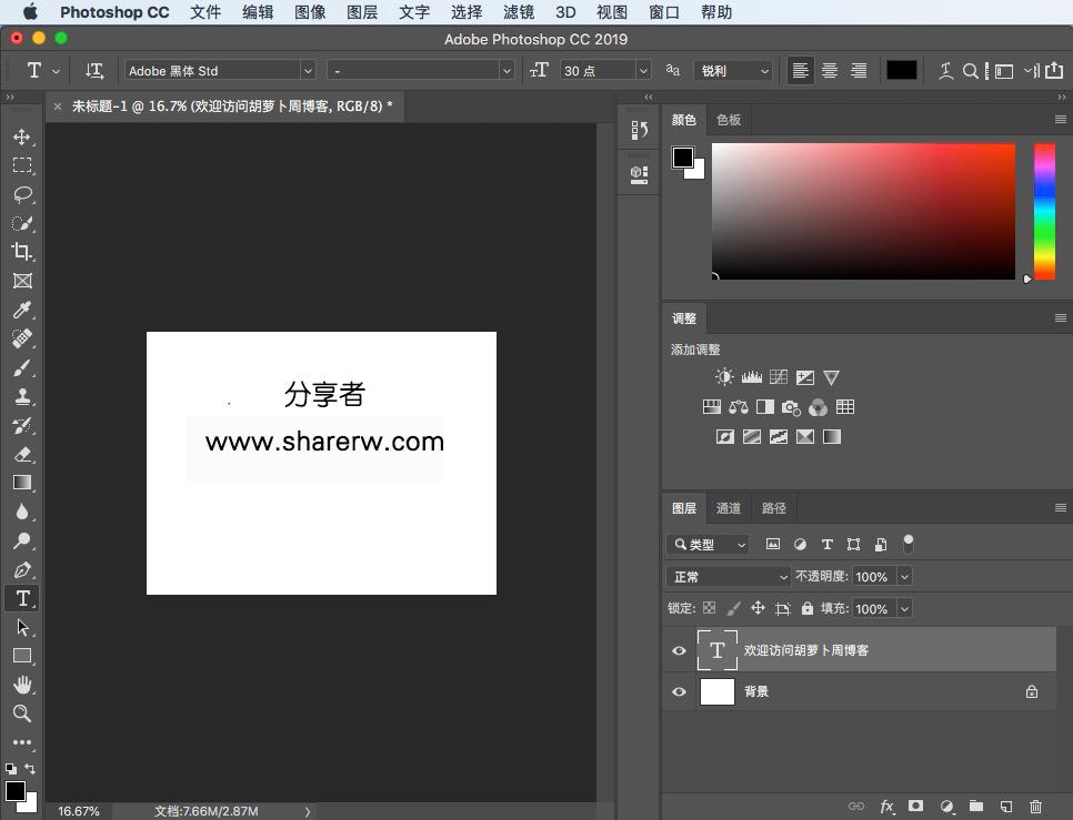 苹果版Photoshop CC 2019 Mac 直装破解版-第2张图片-分享者 - 优质精品软件、互联网资源分享