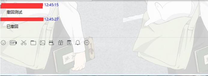 QQ防撤回 & 勋章墙 破解补丁-第2张图片-分享者 - 优质精品软件、互联网资源分享