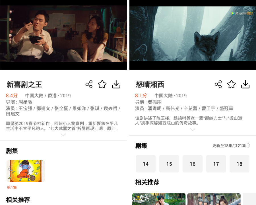 影视天堂V1.1.1去广告直装破解V2版,无广告极速播-第2张图片-分享者 - 优质精品软件、互联网资源分享