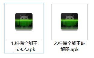 扫描全能王 v5.12.0 破解版-第2张图片-分享者 - 优质精品软件、互联网资源分享