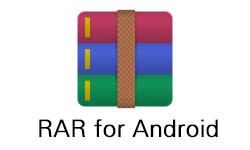 安卓解压软件 RAR for Android v5.70内购破解版