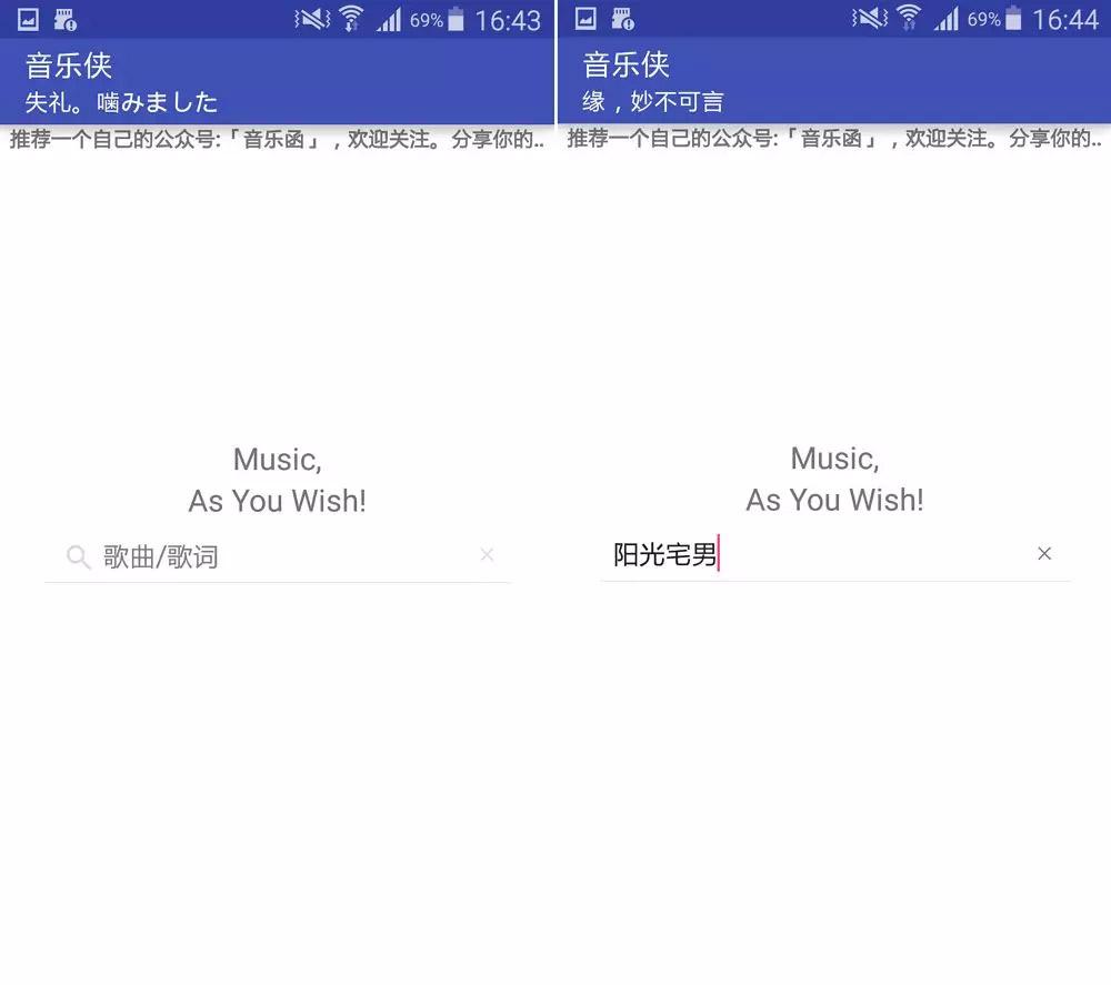 手机下载音乐有它足矣!全网音乐无损下载-第1张图片-分享者 - 优质精品软件、互联网资源分享