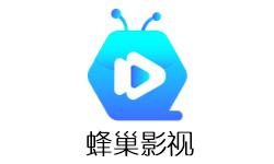 蜂巢影视!iOS+安卓双平台下载