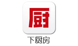 下厨房app安卓下载 v6.8.6 去广告版