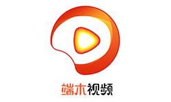 端木视频 1.9.6 VIP版 良心 看全网视频 含福利