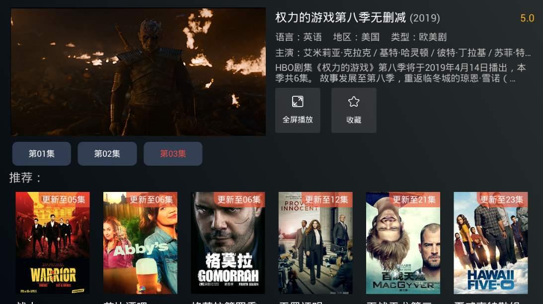 今日影视2.1.6 TV+安卓+iOS+pad 一款永久免费观看的盒子-第3张图片-分享者 - 优质精品软件、互联网资源分享