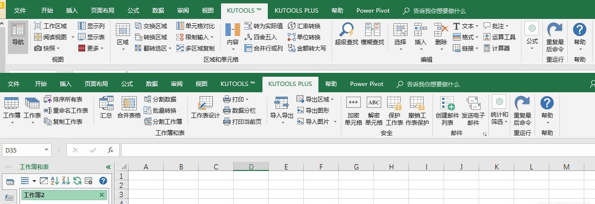 办公神助攻 Kutools for Excel v20.0 excel增强辅助工具-第1张图片-分享者 - 优质精品软件、互联网资源分享