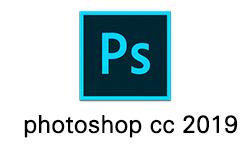 Photoshop CC 2019 v20.0.6 直装破解版
