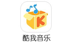 超牛!首款iOS无限制VIP听歌软件!支持iOS+安卓