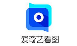 良心软件 爱奇艺看图(纯净看图)v1.0.15