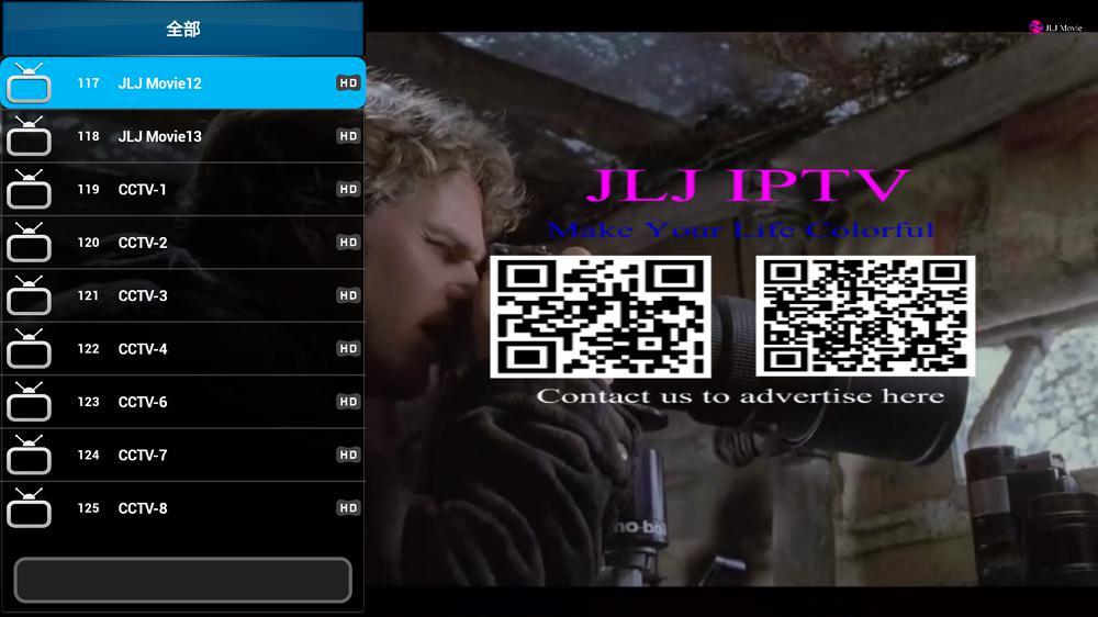 难得好用的盒子软件 JLJ IPTV-第3张图片-分享者 - 优质精品软件、互联网资源分享
