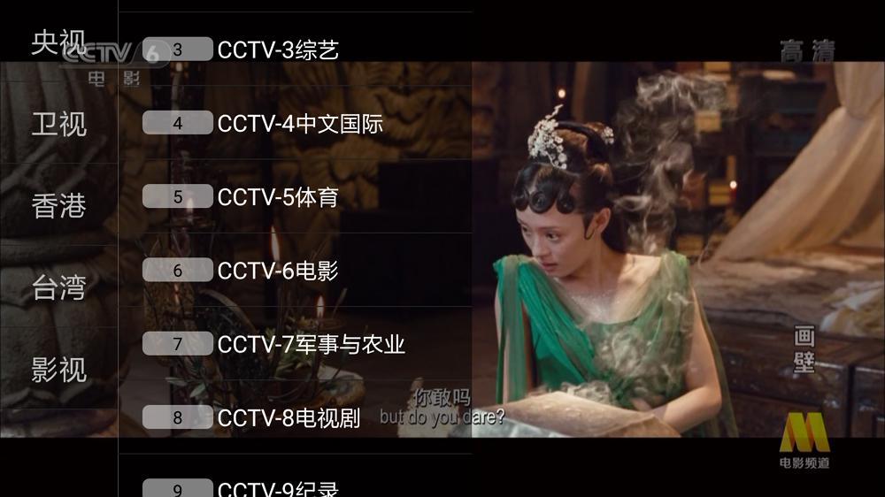 秀米电视(原爱看电视)1.0.3 电视直播就要稳定-第1张图片-分享者 - 优质精品软件、互联网资源分享