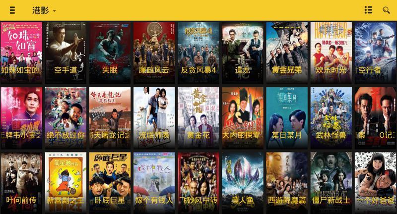 Cool TV 低调稳定的盒子软件-第8张图片-分享者 - 优质精品软件、互联网资源分享