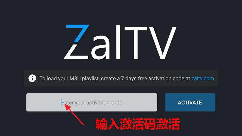 ZalTV v1.2.3破解版 真正的全世界直播,附激活码-第6张图片-分享者 - 优质精品软件、互联网资源分享