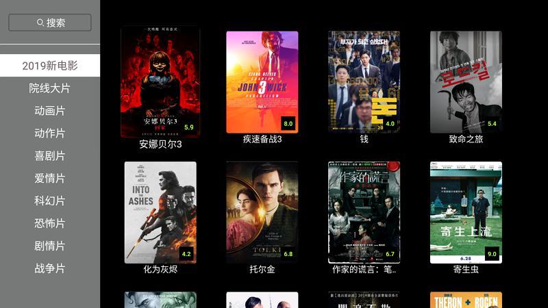 OneDay TV !看电影专属盒子软件 已挂-第1张图片-分享者 - 优质精品软件、互联网资源分享