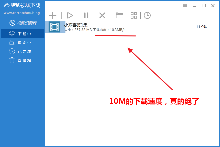 猎影下载器增强优化版 全网在线视频一键下载-第5张图片-分享者 - 优质精品软件、互联网资源分享