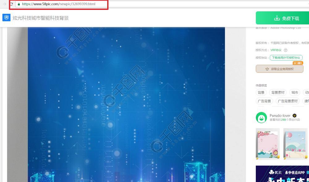 千图网无水印下载-第1张图片-分享者 - 优质精品软件、互联网资源分享