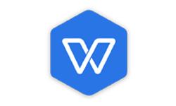 WPS Office 2019 v11.8.2.8697专业增强版|附激活码