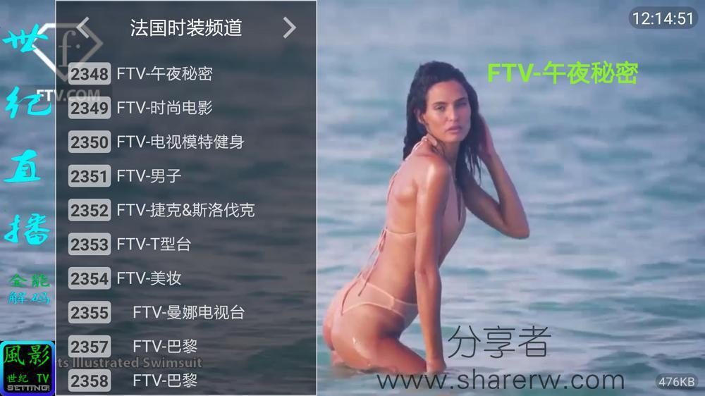 网络TV世纪版,这才叫稳~-第2张图片-分享者 - 优质精品软件、互联网资源分享