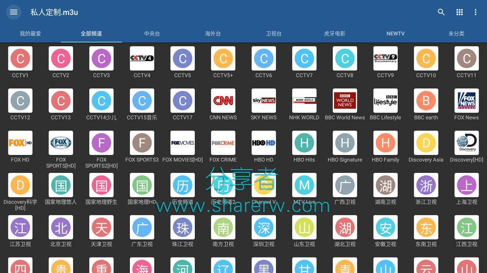 炸!IPTV Pro,打造个人专属盒子软件-第1张图片-分享者 - 优质精品软件、互联网资源分享