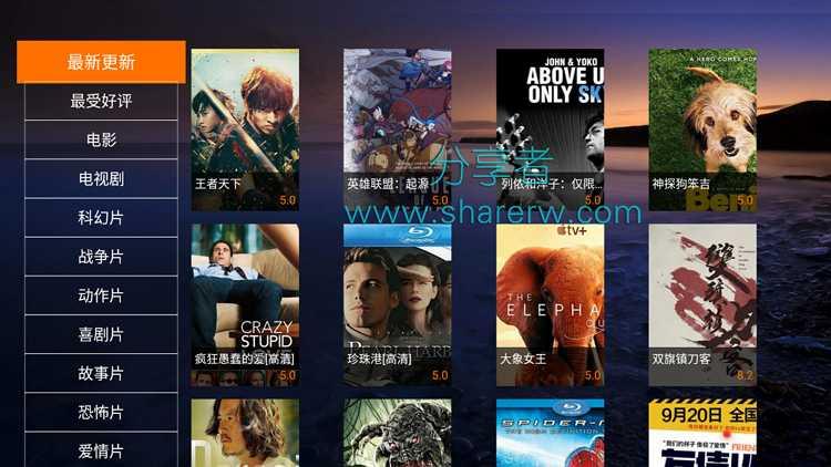 云影在线TV v1.6.4 想看就看,清爽好用-第1张图片-分享者 - 优质精品软件、互联网资源分享