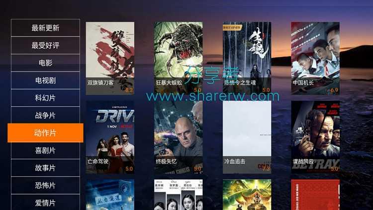 云影在线TV v1.6.4 想看就看,清爽好用-第2张图片-分享者 - 优质精品软件、互联网资源分享