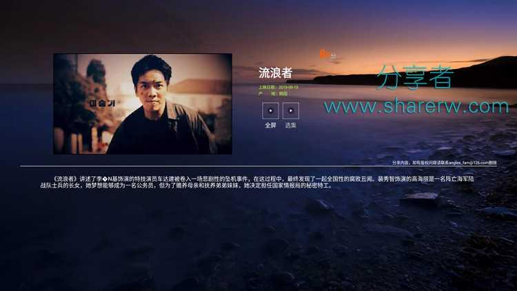 云影在线TV v1.6.4 想看就看,清爽好用-第4张图片-分享者 - 优质精品软件、互联网资源分享