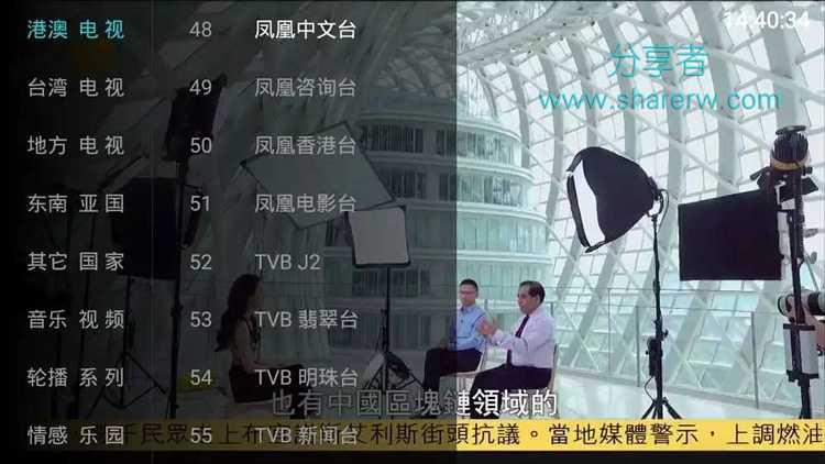 大视界TV 分类清晰频道多 依然带福利-第4张图片-分享者 - 优质精品软件、互联网资源分享
