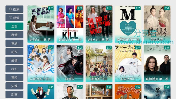 TV影院1.5.3 资源最强盒子-第5张图片-分享者 - 优质精品软件、互联网资源分享