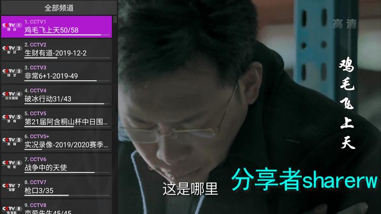 完美!Perfect Player 打造堪比正版的电视直播-第4张图片-分享者 - 优质精品软件、互联网资源分享