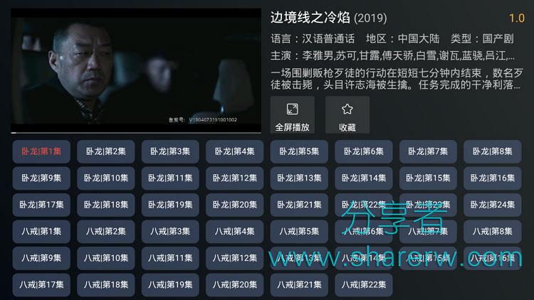 杰婷影视TV 替代今日影视-第3张图片-分享者 - 优质精品软件、互联网资源分享