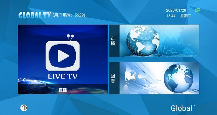 Global TV 点播+直播+回看-第1张图片-分享者 - 优质精品软件、互联网资源分享