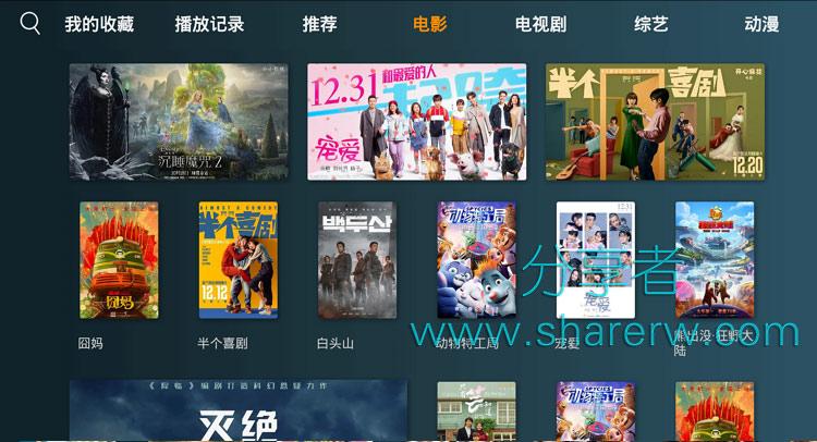 小南TV 1.2.01 流畅不卡,颇有麻花的味道-第2张图片-分享者 - 优质精品软件、互联网资源分享