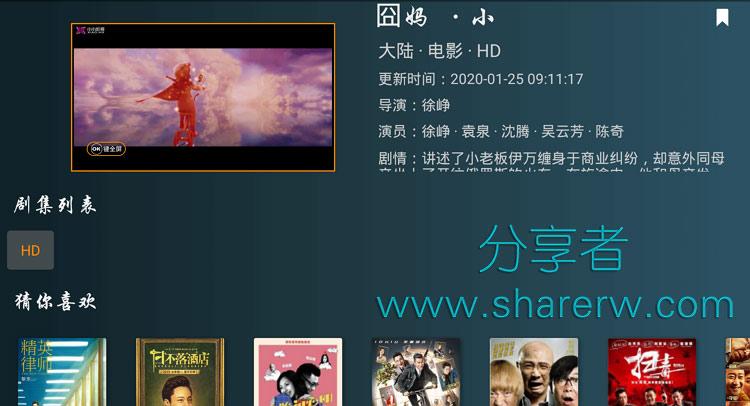 小南TV 1.2.01 流畅不卡,颇有麻花的味道-第5张图片-分享者 - 优质精品软件、互联网资源分享