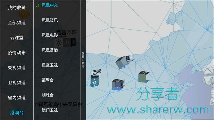 亿家直播1.1.7+分享码 非常良心的盒子直播-第5张图片-分享者 - 优质精品软件、互联网资源分享