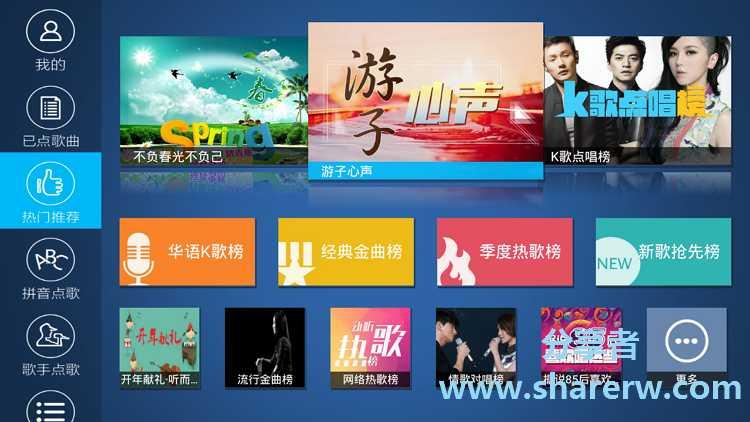 K歌之王 海量歌曲 永久使用-第1张图片-分享者 - 优质精品软件、互联网资源分享